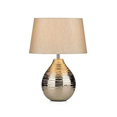Beaumont Table Lamp Silver